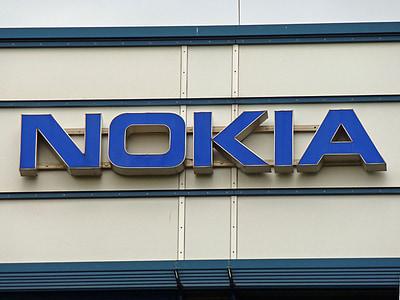 Nokia off campus drive Recruitment 2020 - 2021