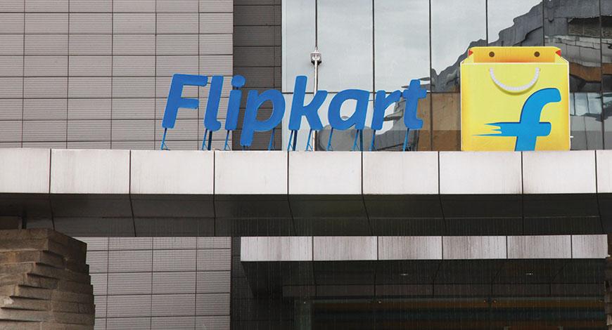 flipkart-internship-2021